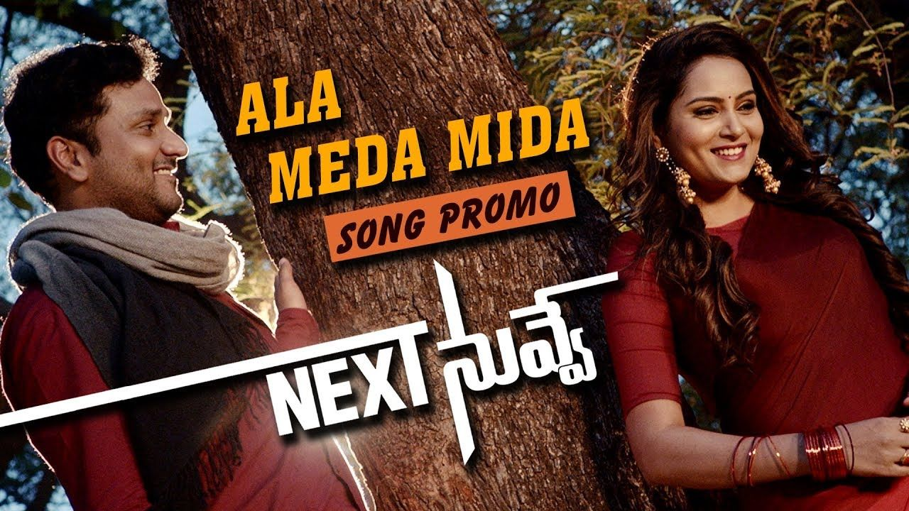 Next Nuvve Video Songs Free Download Full HD Songs, Free