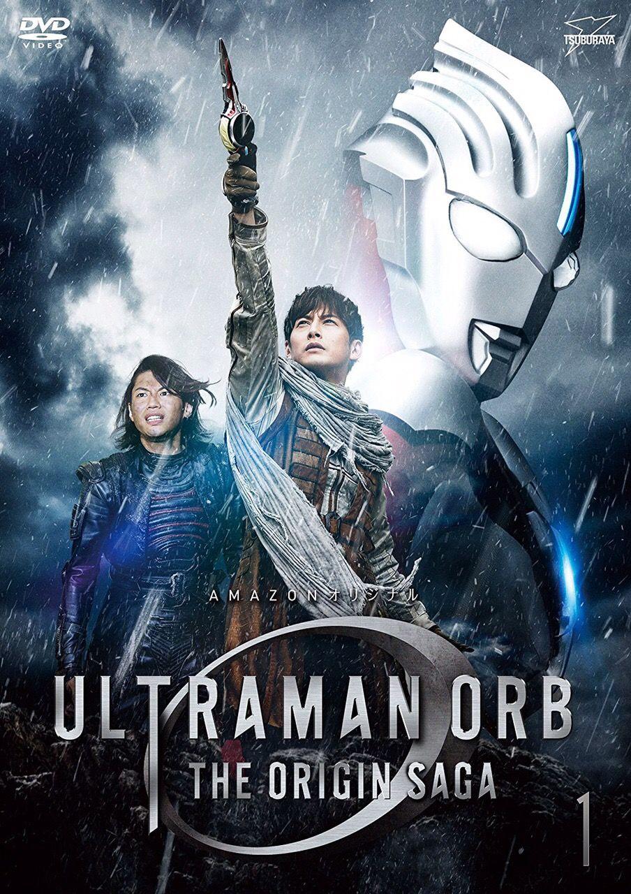 Ultraman Orb(画像あり) ウルトラマンオーブ, 黒沢, 前川