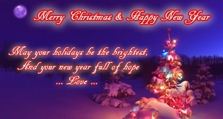 Merry Christmas And Happy New Year 2020 Wishes Images Greetings And Quotes New Year Wishes Images New Year Wishes Happy New Year Images