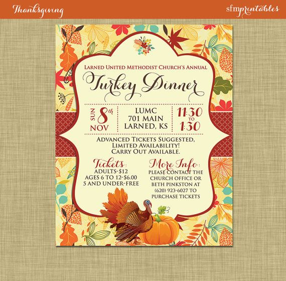 fall  turkey  dinner  harvest  thanksgiving  invitation  poster    pumpkin template church