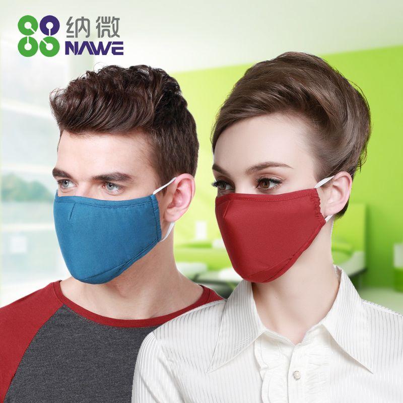 cute n95 mask
