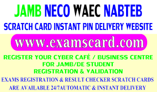 Check NECO Result 2016/2017 | NECO 2016 Results via