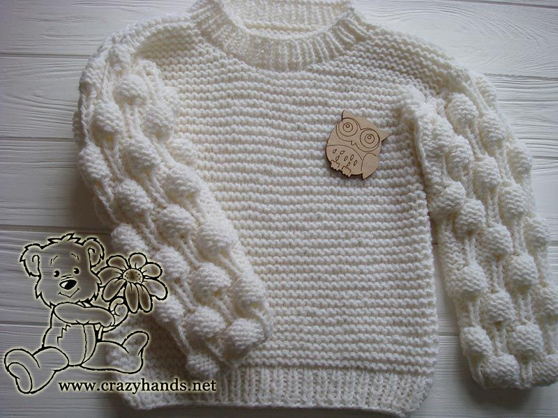 0124a99a2 Oversized knit sweater with bobbles (kid s knits)