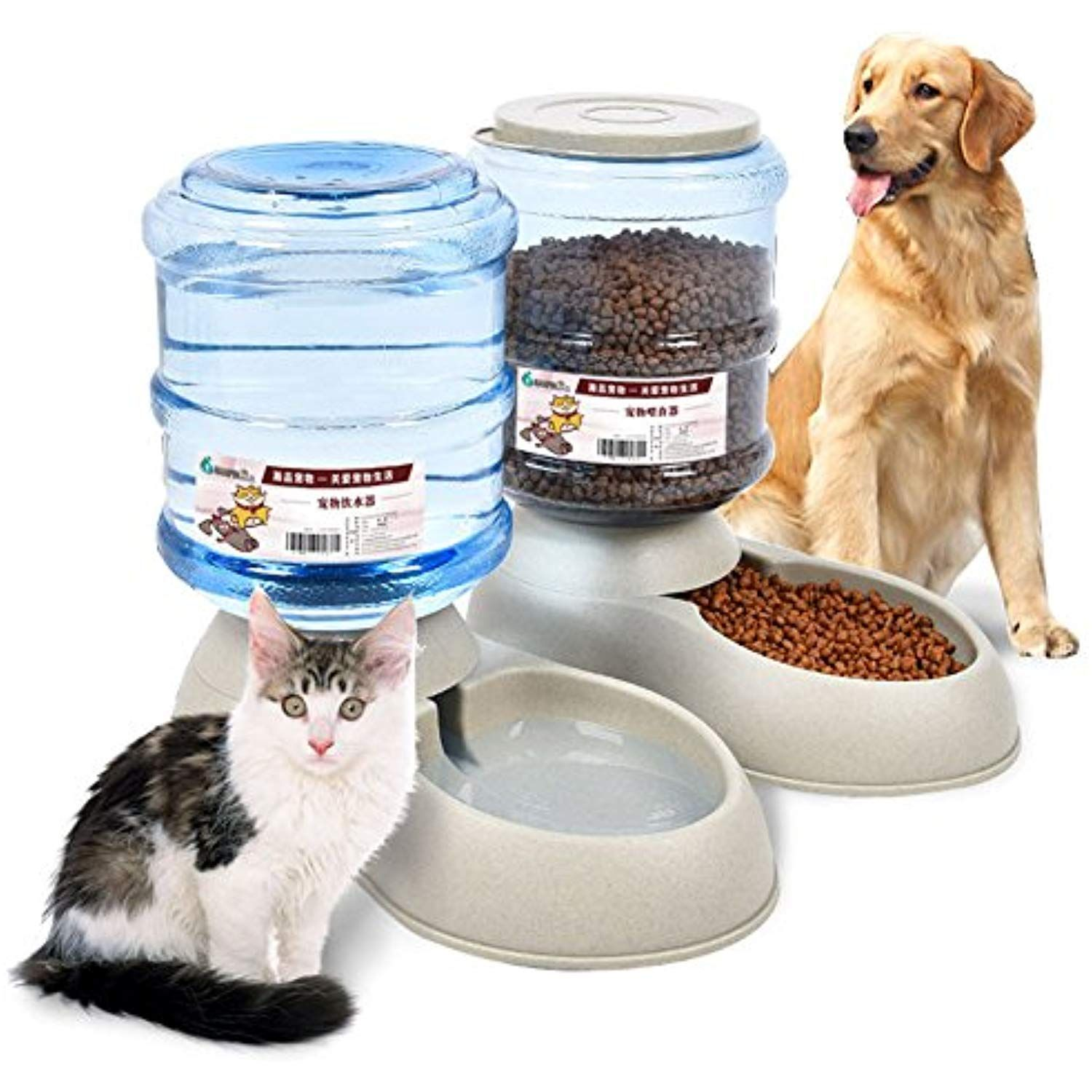 Srhome Automatic Pet Feeder Food Dispenser For Dogs And Cats Self