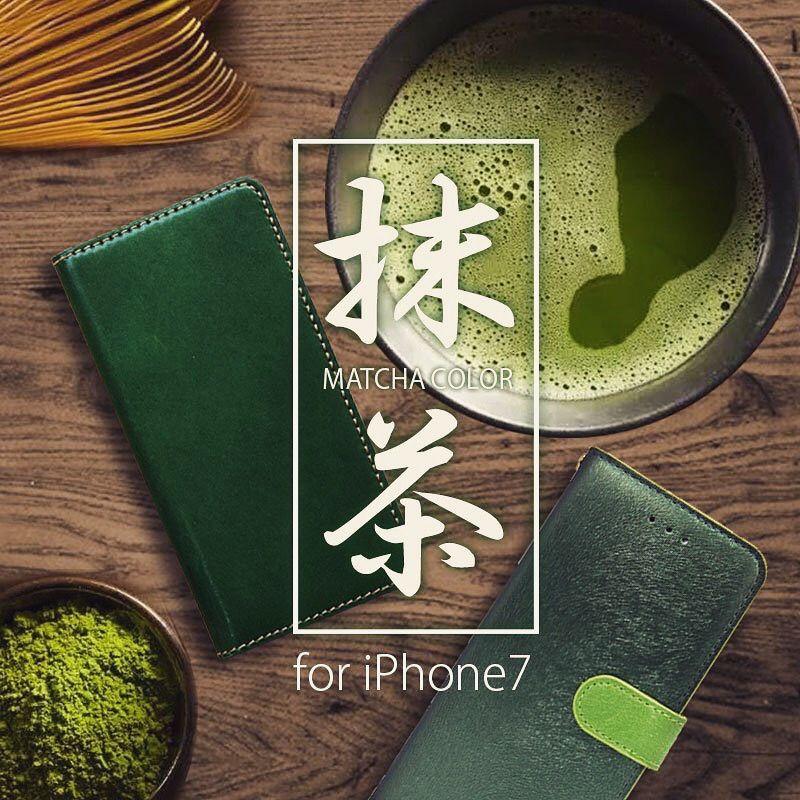 8514176ef0 抹茶 #抹茶好き #macha #の方 #おすすめ #iphone7 #iphone6s #iphone6 ...