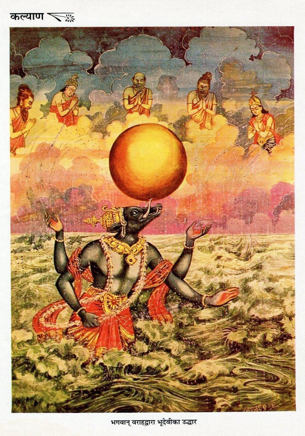 Vishnu Varaha Avatar Hindu Print Kalyan Hindi Magazine Gita Press Gorakhpur Via Ebay