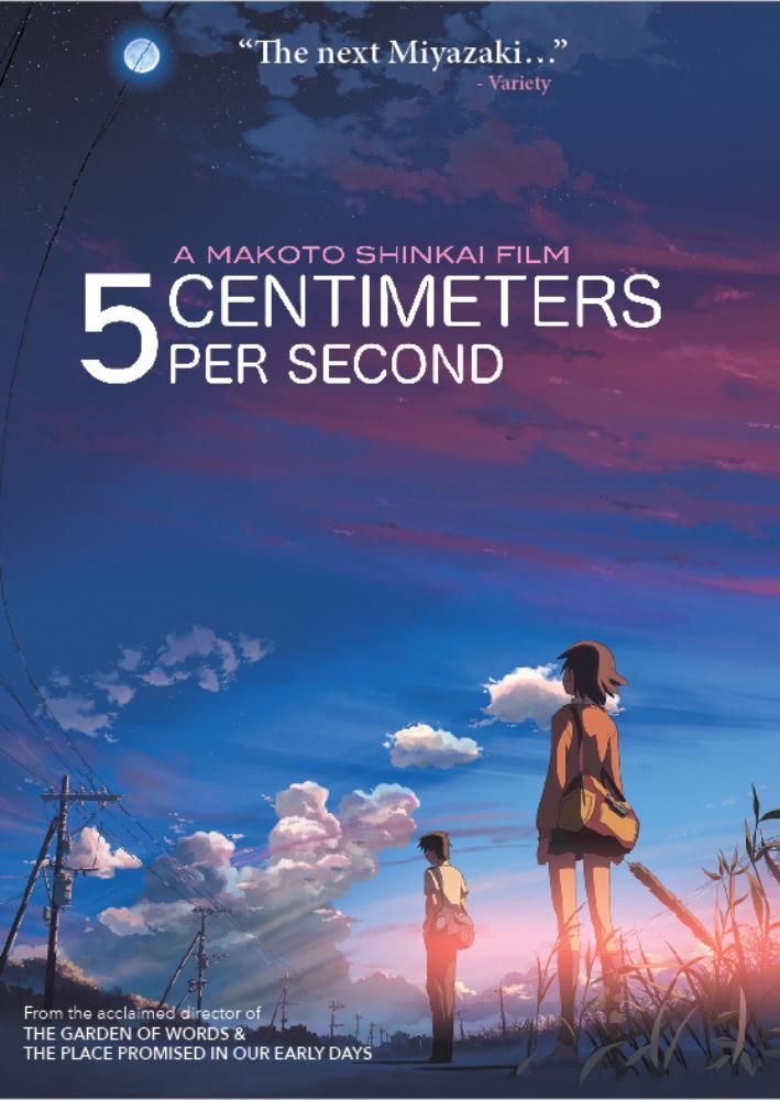 5 Centimeters Per Second Dvd Animated Music Videos Garden Of