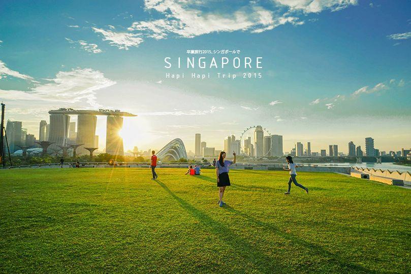 [รีวิว]5 สถานที่ที่คนไม่ค่อยไปในสิงคโปร์ - Pantip