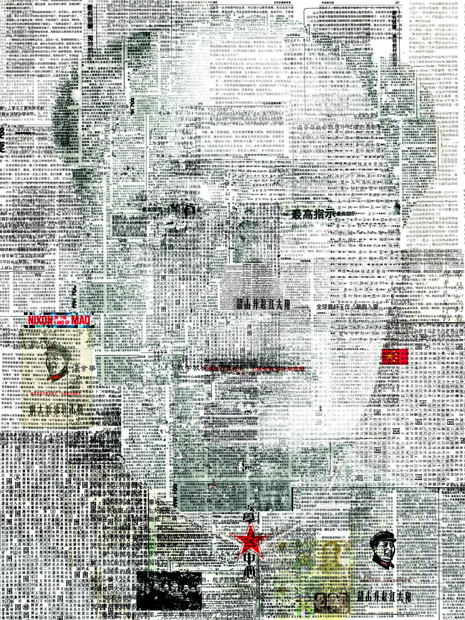 Mao Sedong