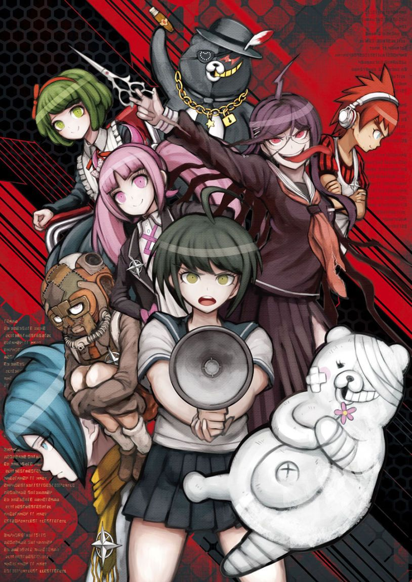 情報 Psv 絶対絶望少女 ダンガンロンパ Another Episode 情報集中串 Danganronpa Danganronpa Characters Anime
