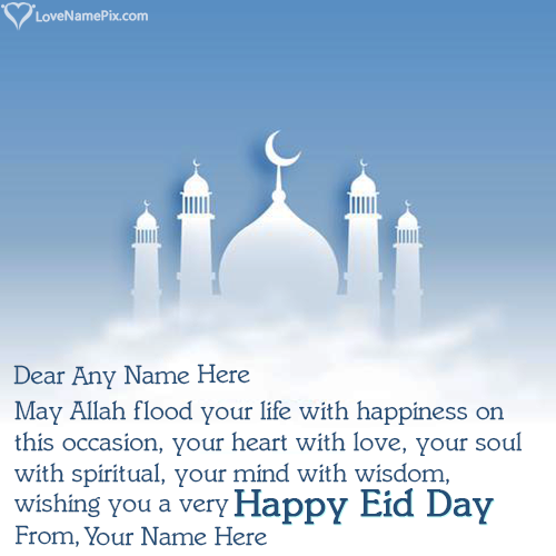 Eid Mubarak Cards With Name In 2020