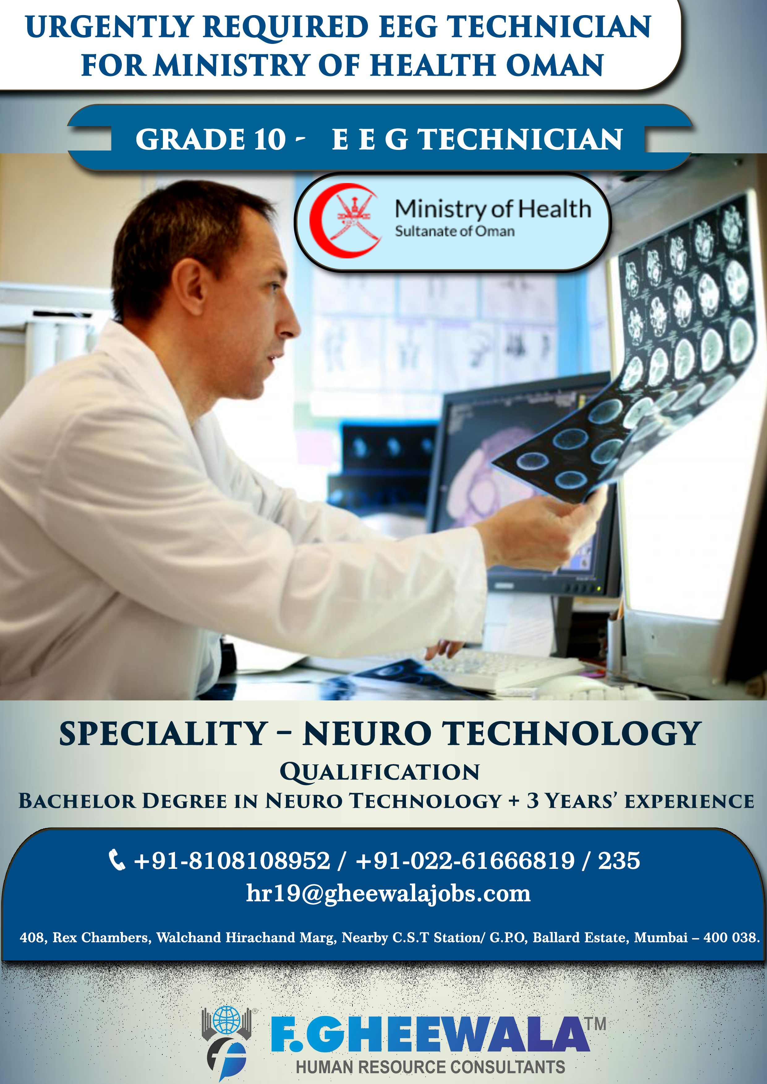 Urgently Required EEG Technician for ministry of health