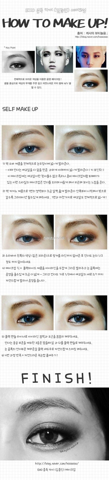How to make up like Jongin / Kai in Overdose