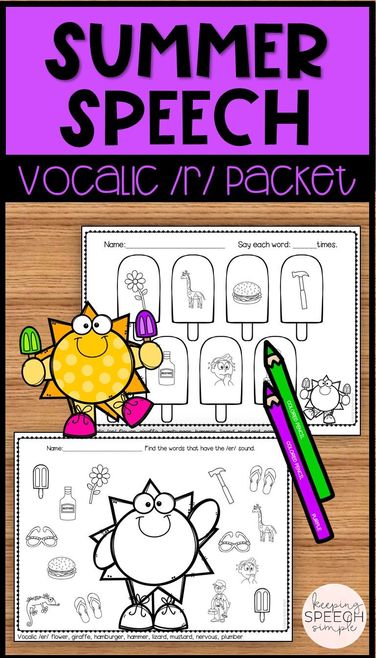 Worksheets Vocalic R Worksheets no prep vocalic r articulation worksheets summer themed slps keep these black and white on hand this summer