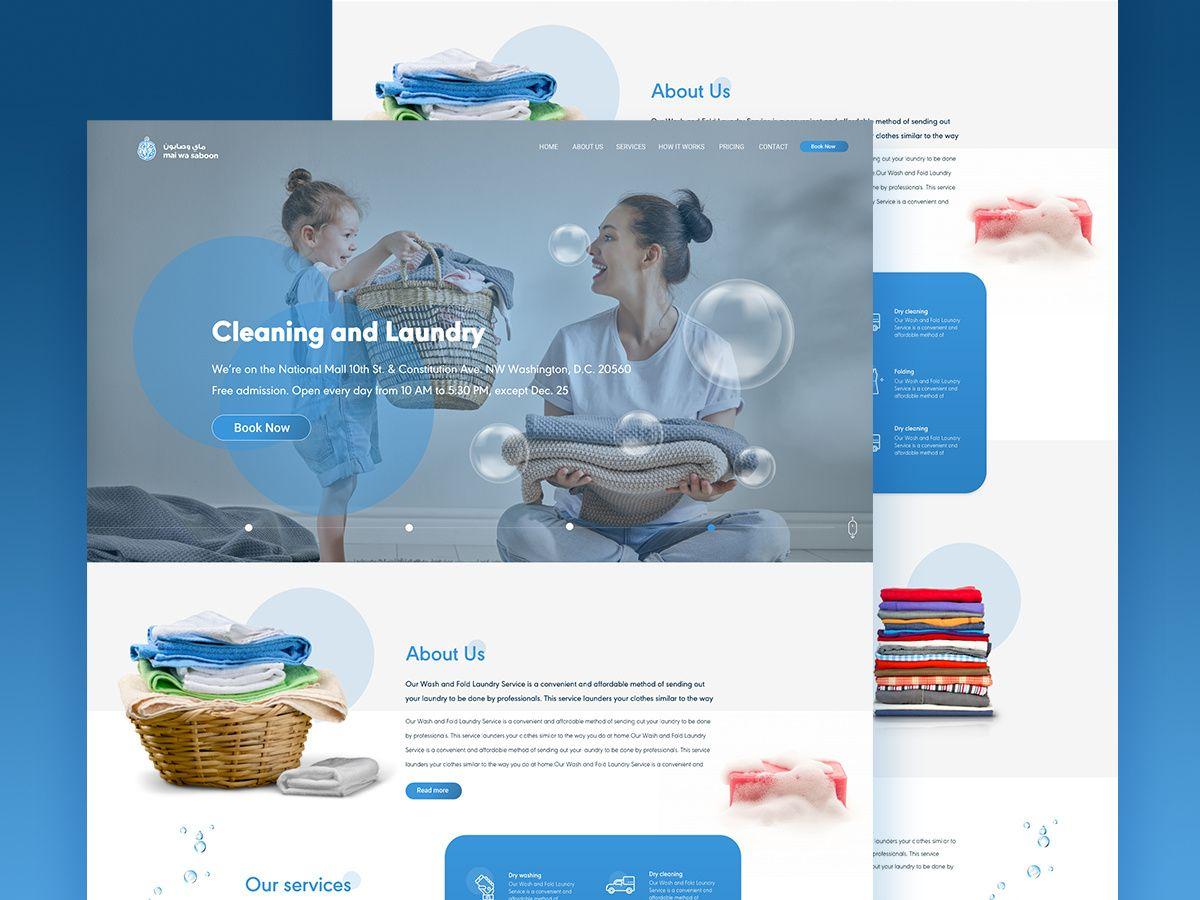 Laundry Website Website Trends Laundry Website