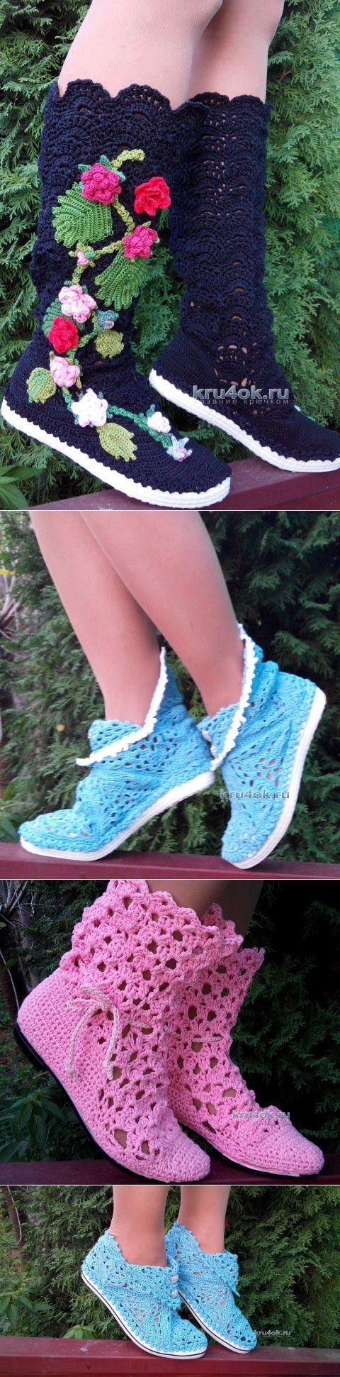 kru4ok.ru | crochet | Pinterest | Zapatos tejidos, Botas y Zapatillas