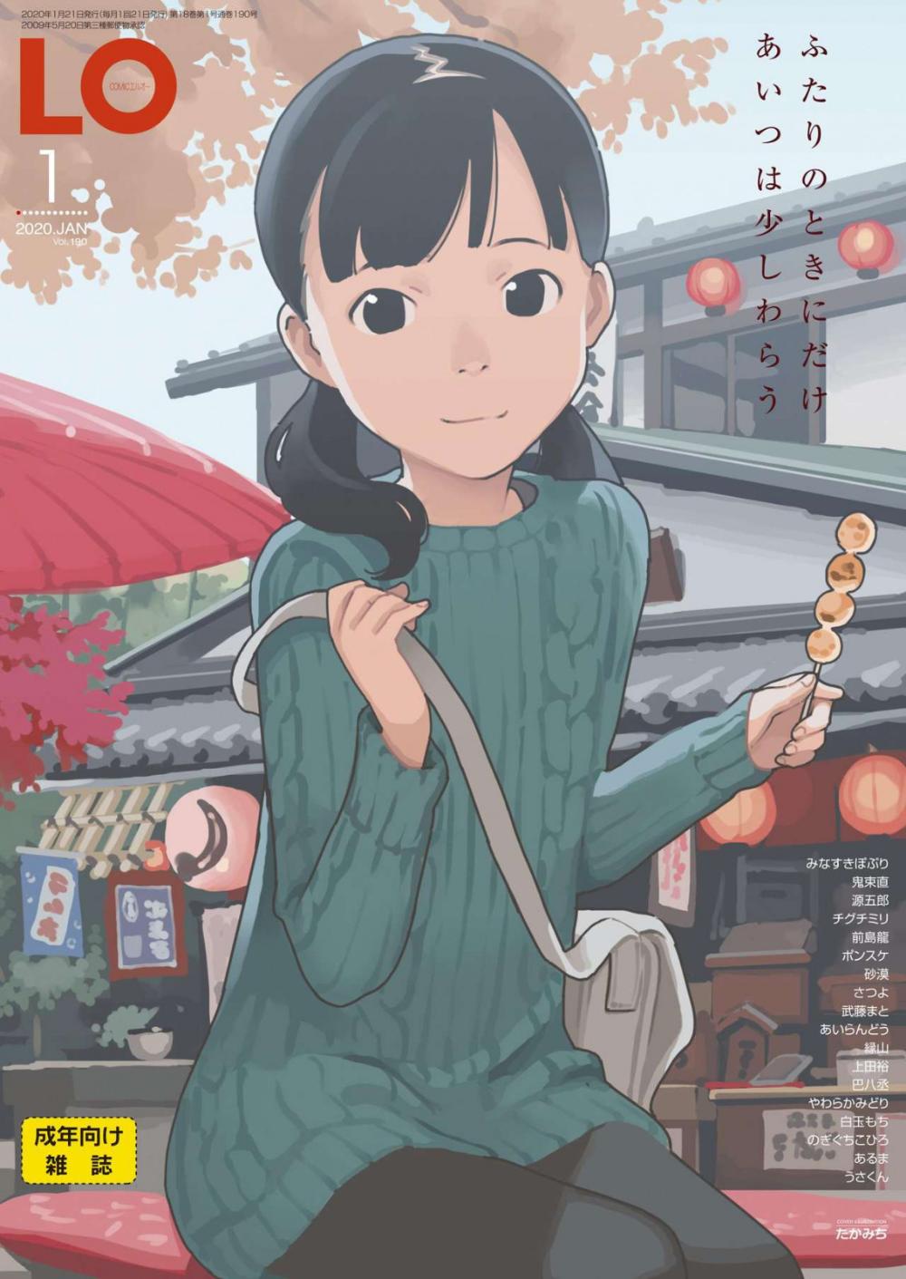 コミックloコピーbot on twitter animation art character design digital art anime concept art characters