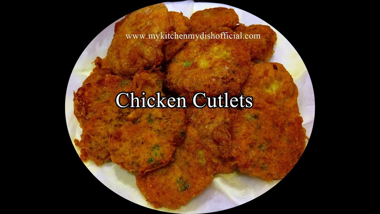 http://cooking-recipes-easy.com/meat/chicken/how-to-make-chicken-cutlets-recipe-in-hindi-chicken-recipe-english-subtitles/ - How To Make Chicken Cutlets Recipe In Hindi   Chicken Recipe   English Subtitles http://cooking-recipes-easy.com/wp-content/uploads/2017/07/maxresdefault-28.jpg