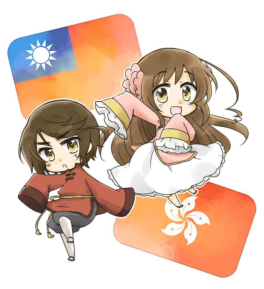 Hong Kong and Taiwan (Hetalia)