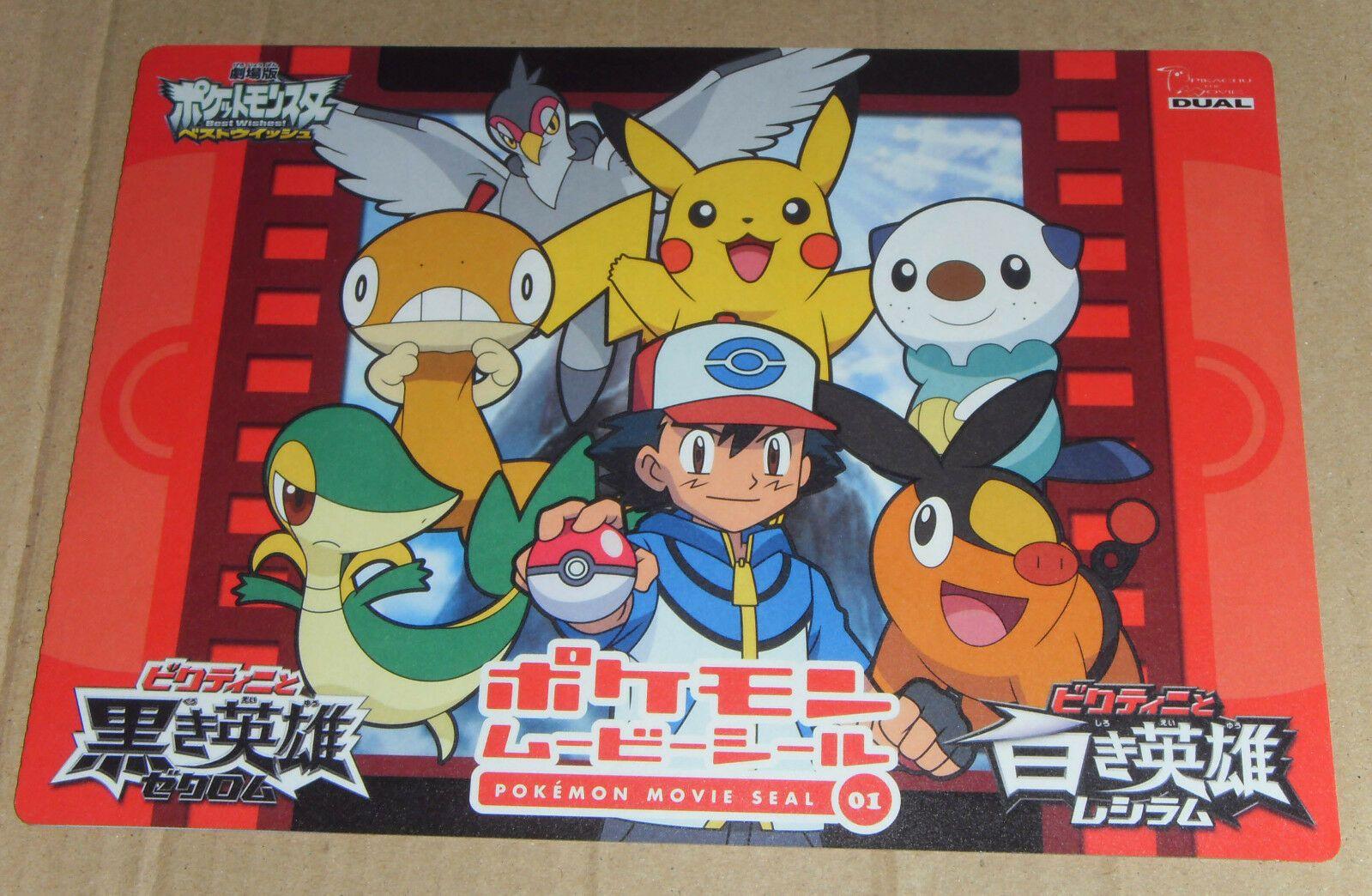 Japanese Pokemon Bandai Sealdass Jumbo Movie Victini & Zekrom/Reshiram Sheet #01