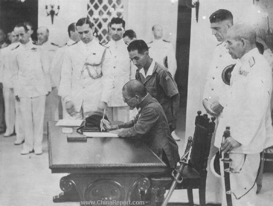 Sept 16, 1945 - Japan surrendered Hong Kong.