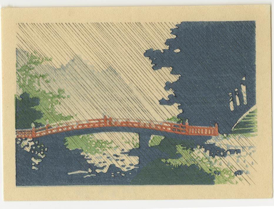 KONEN UEHARA Japanese Woodblock SACRED BRIDGE IN THE RAIN 1930s