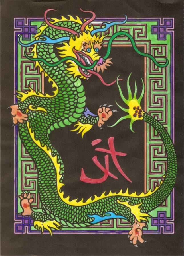Elijah L Under 12 Division From Chinese Designs Stained Glass Coloring Book