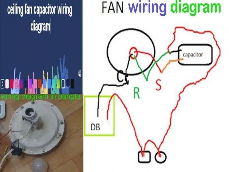 Ceiling Fan Capacitor Wiring Diagram In Bangla Maintenance Work In 1000 In 2020 Ceiling Fan Wiring Ceiling Fan Hunter Ceiling Fans
