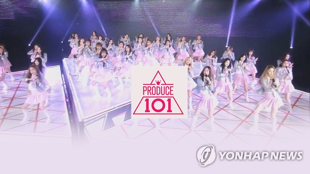 2 K Pop Company Execs Fined For Rigging Votes On Audition Clearly Show In 2021