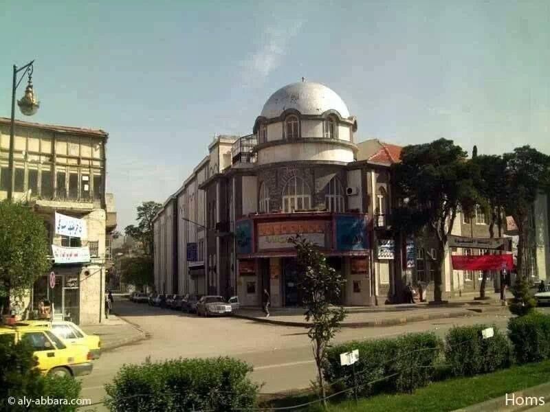 سينما الزهراء Syria My Home Building