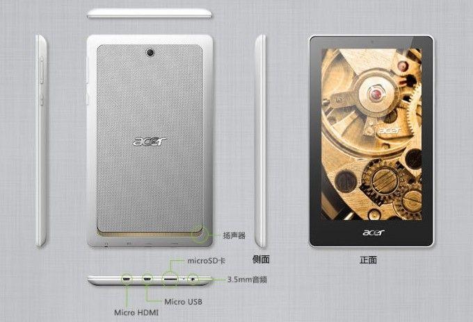 Acer Tab 7 :un nuovo tablet super economico sta per arrivare - http://www.tecnoandroid.it/acer-tab-7-un-nuovo-tablet-super-economico-sta-per-arrivare/