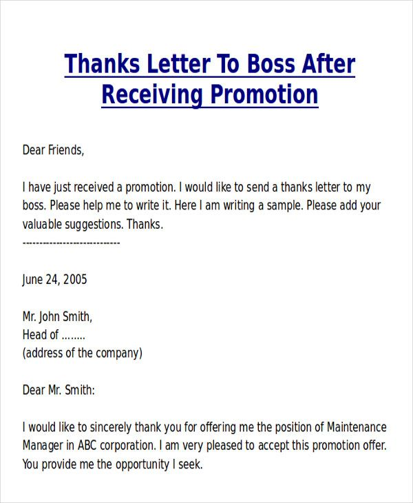 Sample Thank You Letter For Promotion Examples Word Pdf Boss Free
