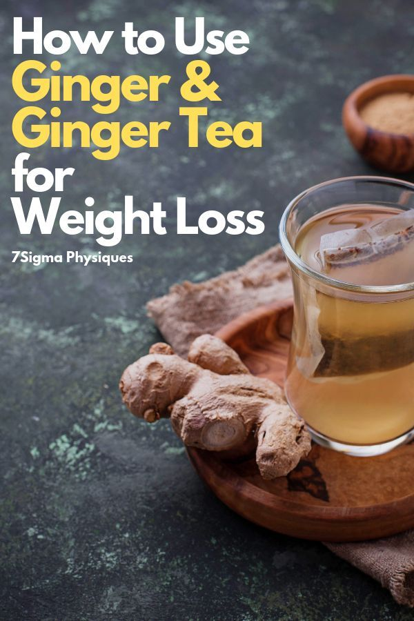 Trying to find different ways to tackle weight loss? Here's how to use ginger and ginger tea for weight loss. Add this root to your diet and see how much your health changes. | 7SigmaPhysiques.com | #fatloss #ginger #gingertea #loseweight #loseweightquick