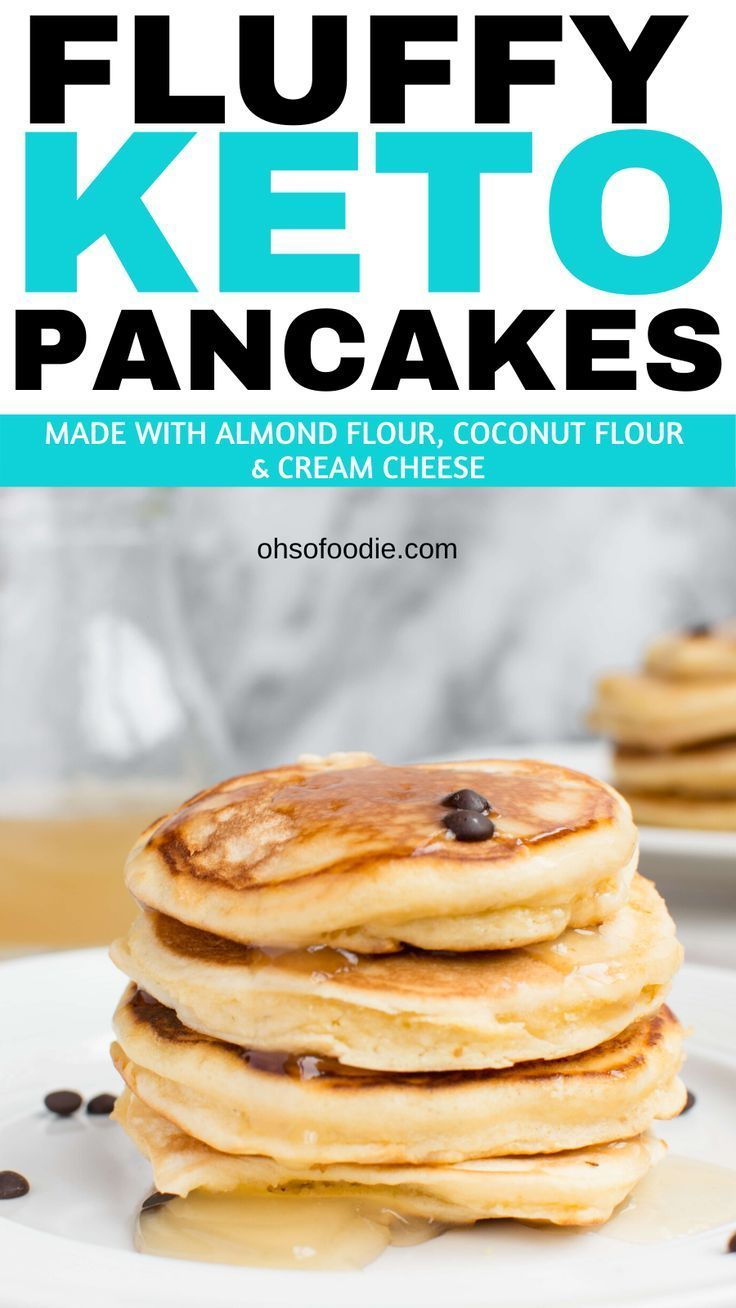 Fluffy Keto Pancakes with only 3.2g net carbs per serving! Enjoy this easy keto breakfast recipe in