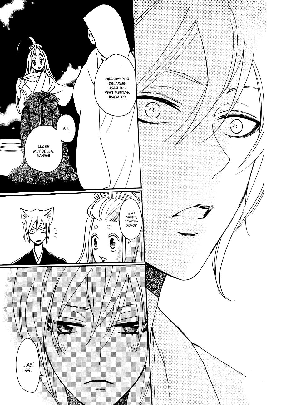 Kamisama Hajimemashita Vol.24 Ch.145 página 17 - Leer Manga en Español gratis en NineManga.com