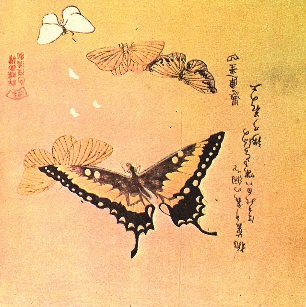 картинки японских картин стихи хокку практическая эскадра якоре