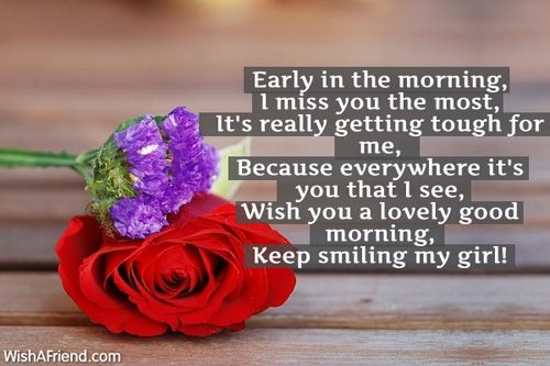 Good Morning Quotes For A Girlfriend