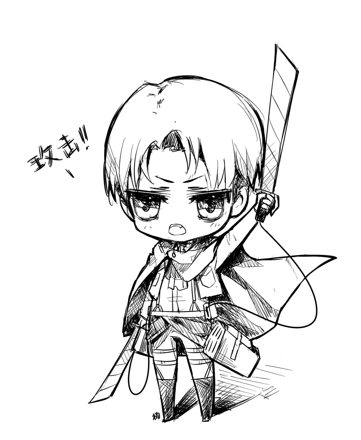 Attack On Titan Chibi Coloring Pages Sketch Page