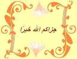 دعاء رفع البلاء والمصائب منتدى اسلامي مفيد Arabic Calligraphy Calligraphy Art