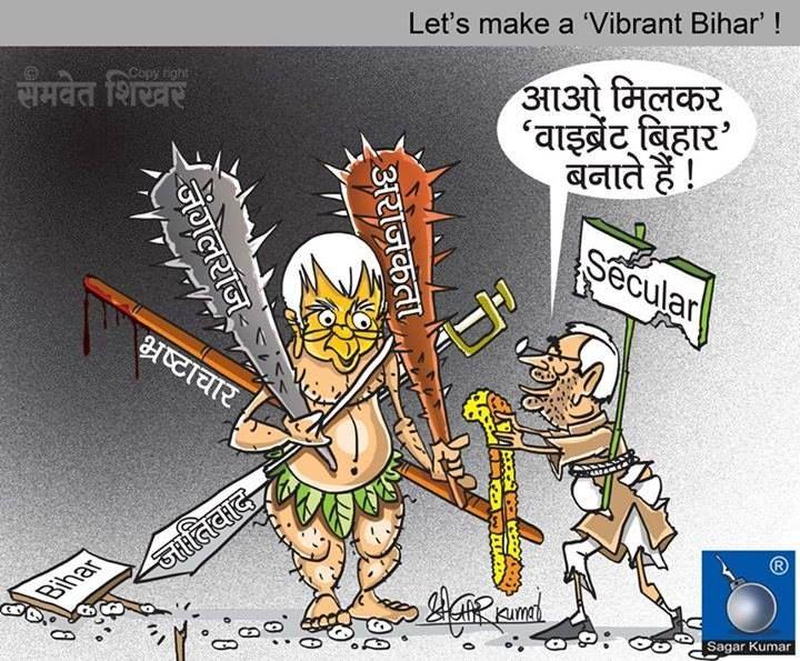 Mahaveer Mehta on Twitter Comic book cover, Comic books