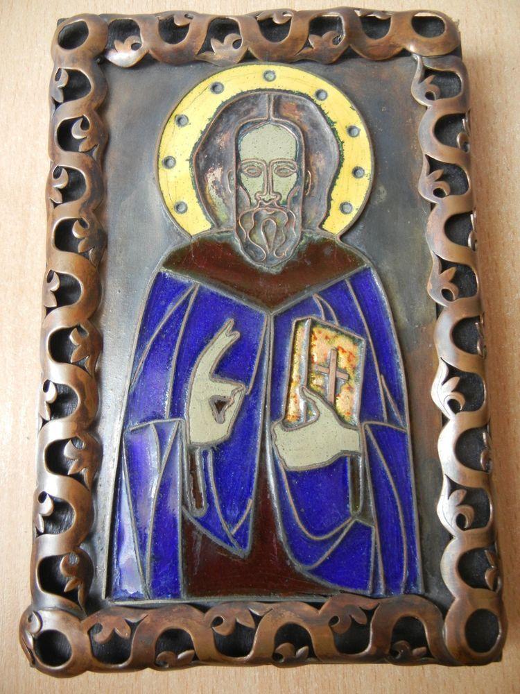Vintage Beautiful RARE Enamel Icon Wood and Metal Jesus