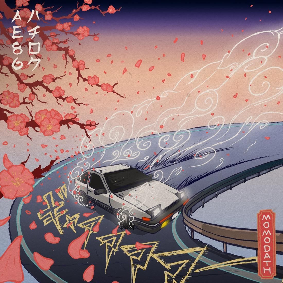 Ae86 Cherry Blossom Drift Traditional Japanese Style Hand Drawn