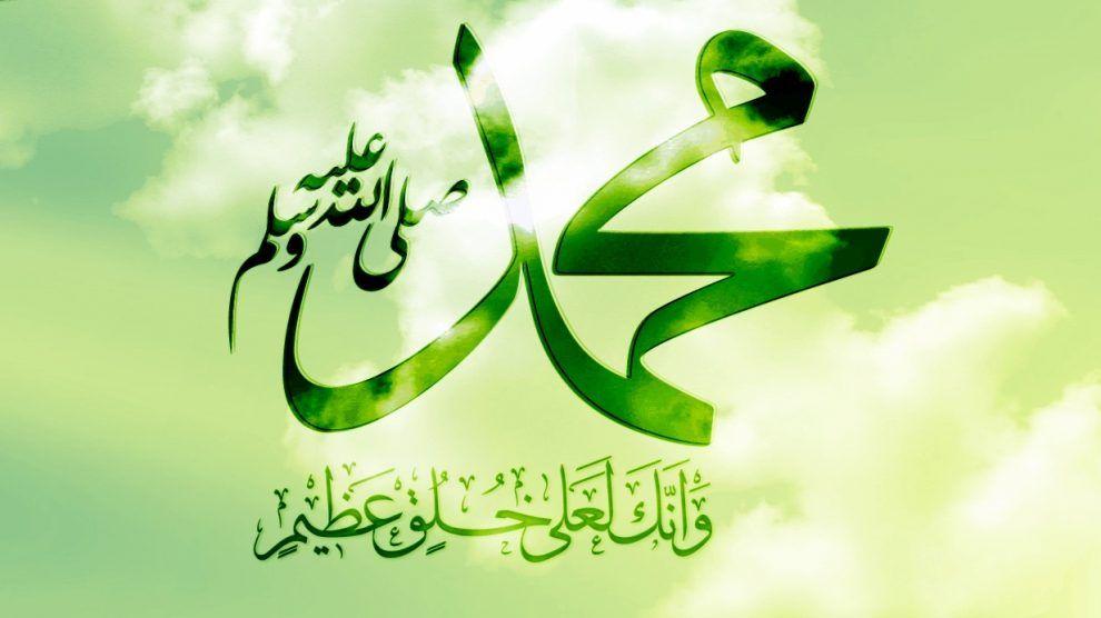 አላህን በመገናኘት ማመን Arabic Calligraphy Calligraphy Arabic