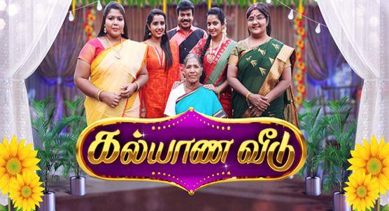 Watch Online Sun TV Serial with Interest | Sun TV Serials List | Sun