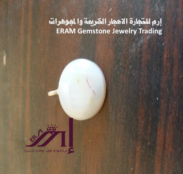 قلادة نسائي عقيق يمني ازرق سماوي مع ابيض لبني طبيعي 100 Onyx Agate Gemstones Gemstone Jewelry Stud Earrings