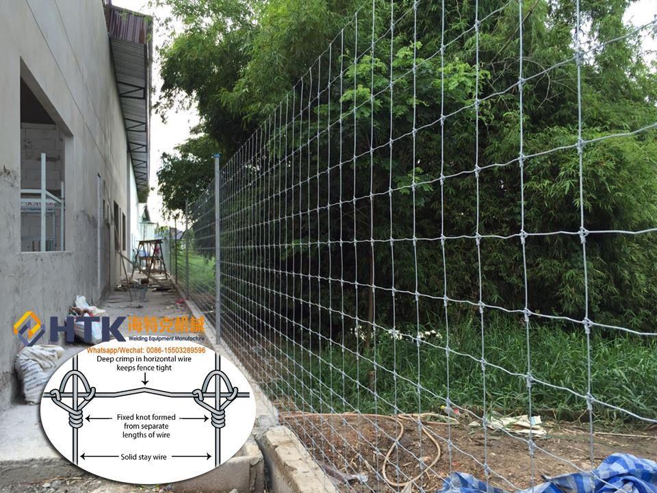 fixed knot woven wire fence/field fence/deer fence/cattle fence/hog ...