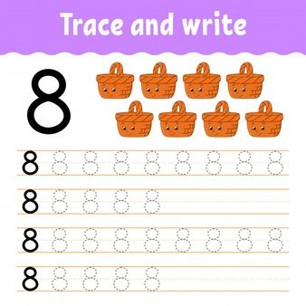 Number 8. Trace And Write. Handwriting Practice. Learning Numbers For Kids. Education Developing Worksheet.