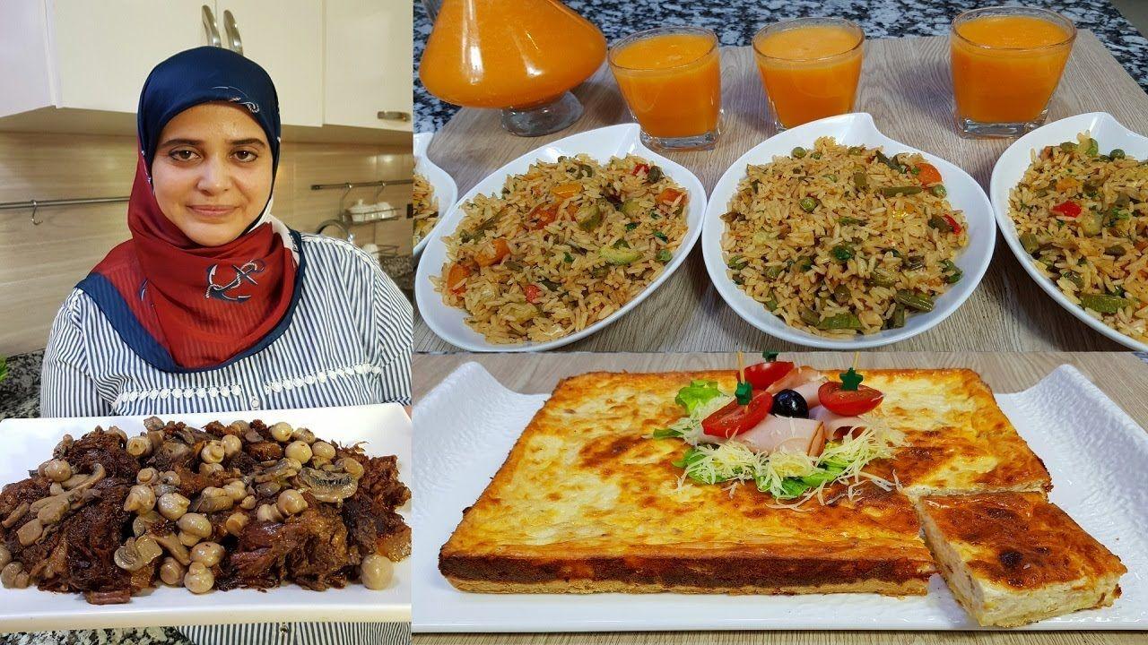 Pin On Ramadan With Zineb El Mohir