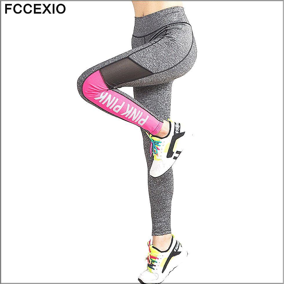 3c8ee8fa57b014 Zogaa Stretchy Gym Tights Energy Gradient Seamless Legging Tummy in 2019 |  Leggings | Seamless leggings, Leggings, Tights