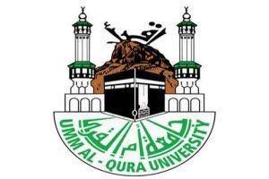 جامعة أم القرى تحدد مواعيد الامتحانات للمتقدمين على وظائفها صحيفة توظيف الالكترونية University Logos Sport Team Logos